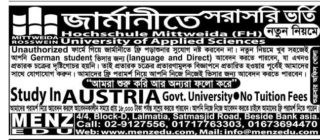 Study In Austria For Bangladeshi Students Menz Education Consultancy